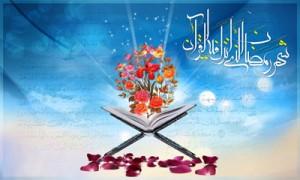 ramazan-30-n