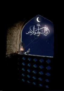 پوستر مذهبی / الله نور السماوات و الارض