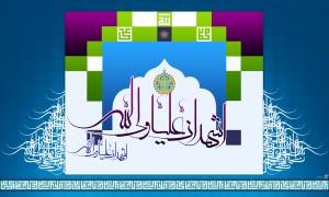 ashhad9