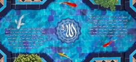 کلیپ تواشیح اسماء الحسنی (اصلاح شده)