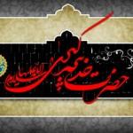 hazrat-khadije-2