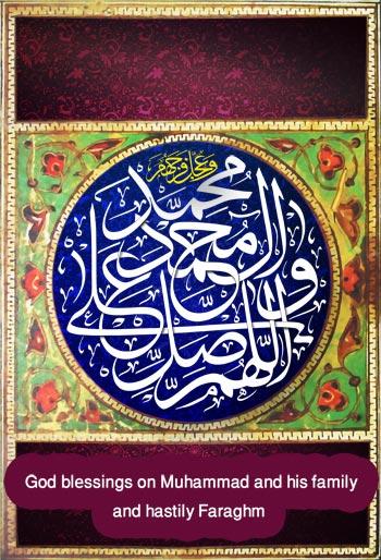 hazrat-mohammad-3-n