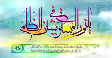 ramezan-4-n