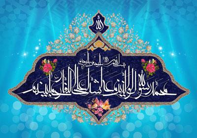 تصویر قرآنی / محمد رسول الله و الذین معه اشداء علی الکفار رحماء بینهم