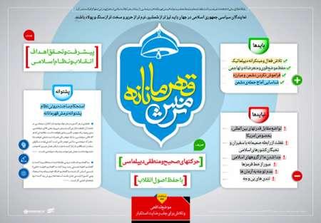 imam-khameneii