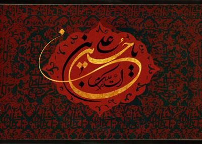 پوستر محرم / شهادت امام حسین (ع)