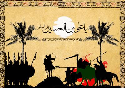 پوستر محرم / شهادت حضرت علی اکبر (ع)