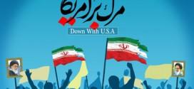 پوستر مرگ بر آمریکا / Down With U.S.A / سالروز ۱۳ آبان / به همراه psd