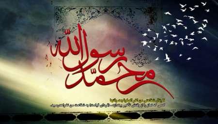 رحلت پیامبر اکرم (ص)