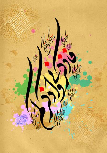 ماه رمضان / تصویر قرآنی / فاذکرونی اذکرکم