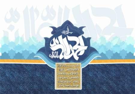 ماه رمضان / تصویر قرآنی / الحمد لله رب العالمین