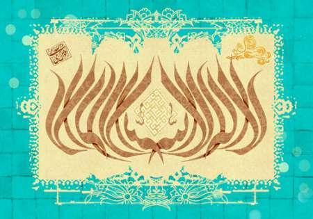 ماه رمضان / تصویر قرآنی / لا اله الا الله