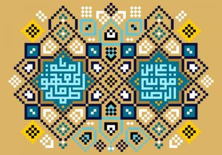 دهه کرامت / ولادت حضرت معصومه (س) و میلاد امام رضا (ع)