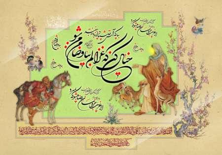 تصویر مذهبی / ولادت امام رضا (ع) / خیال کن که غزالم بیا و ضامن من شو