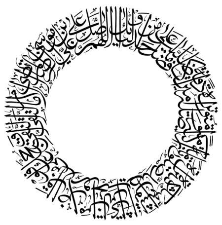 رسم الخط صلوات خاصه امام رضا (ع) بصورت دایره