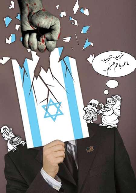 پوستر/ مرگ اسرائیل
