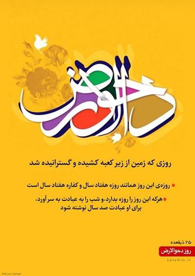 Salehin14110138465