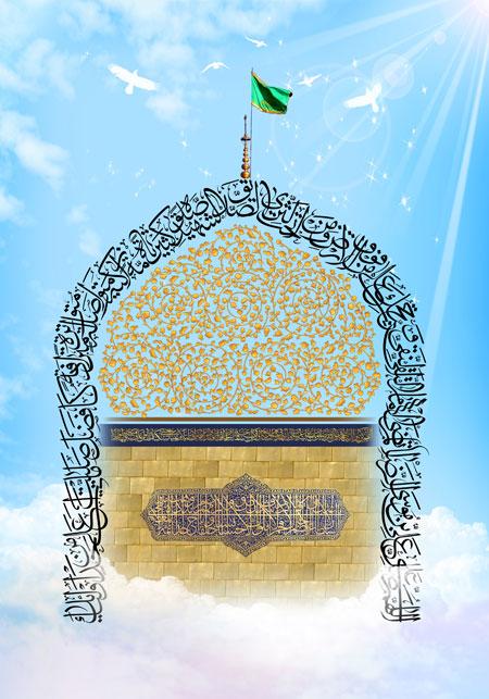 صلوات خاصه امام رضا (ع) / روز زیارتی مخصوص امام رضا (ع)