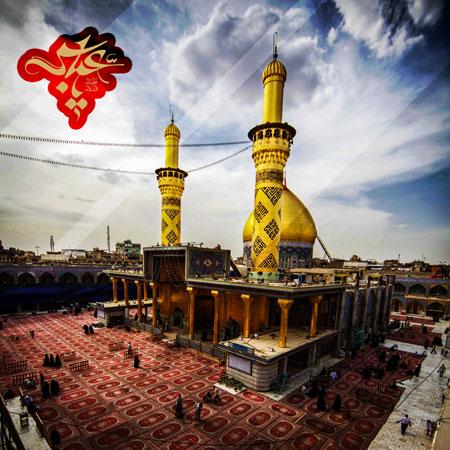 تصویر باکیفیت از گنبد حرم حضرت عباس (ع)