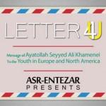 Clip Letter 4U