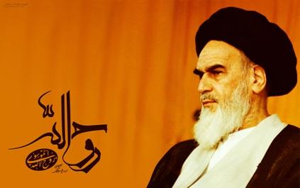 Imam Rouhollah مستند امام روح الله / دوبله فارسی