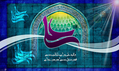 http://asr-entezar.ir/wp-content/uploads/2015/02/emam-ali-52-n.jpg