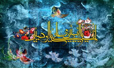http://asr-entezar.ir/wp-content/uploads/2015/02/emam-ali-54-n.jpg