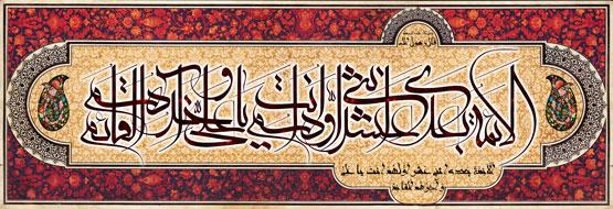 http://asr-entezar.ir/wp-content/uploads/2015/02/emam-ali-56-n.jpg