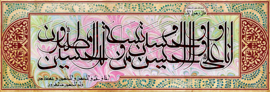 http://asr-entezar.ir/wp-content/uploads/2015/02/emam-ali-57-n.jpg