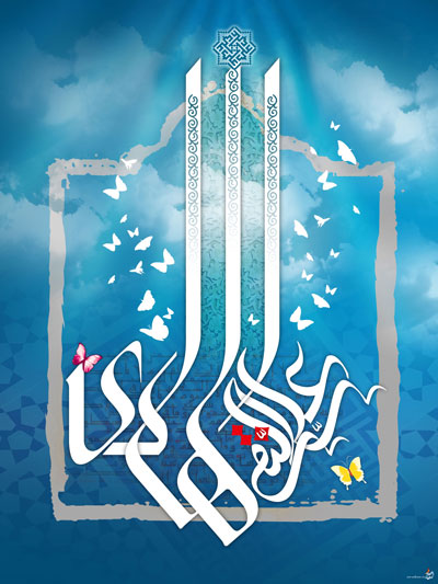 http://asr-entezar.ir/wp-content/uploads/2015/02/emam-hadi-23-n.jpg
