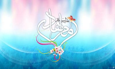http://asr-entezar.ir/wp-content/uploads/2015/02/emam-hadi-25-n.jpg