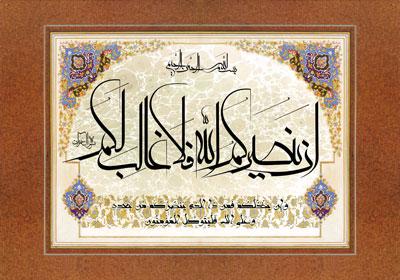 ان ینصرکم الله فلا غالب لکم