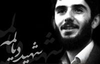 سخنرانی شهید دیالمه درباره موسوی
