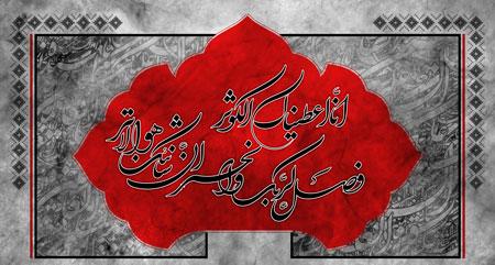 پوستر شهادت حضرت زهرا(س)