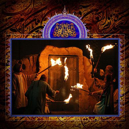 در سوخته خانه حضرت زهرا (س)