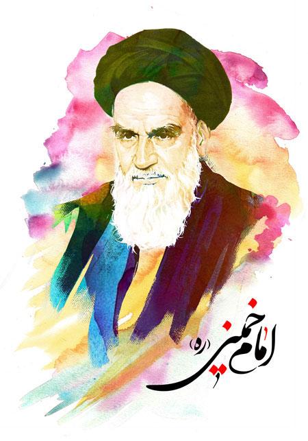نقاشی آبرنگ از چهره امام خمینی (ره)