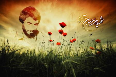 شهید محمد جهان آرا