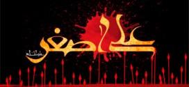 میثم مطیعی/ شب هفتم محرم ۹۴