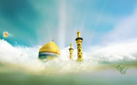 آموزش ساخت والپیپر حرم حضرت عباس (ع)