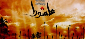 میثم مطیعی/ شب عاشورا/ محرم ۹۴