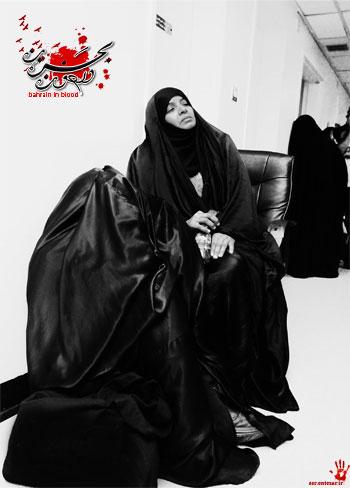 پوستر بحرین در خون