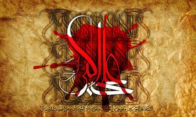 حضرت علی اکبر (ع)