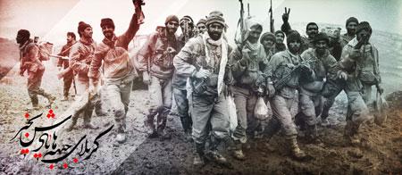 هفته دفاع مقدس / کربلای جبهه ها یادش بخیر