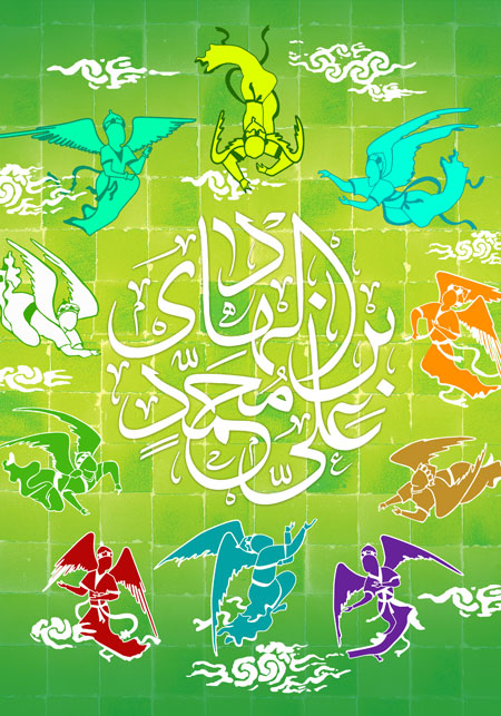 تولد امام هادی (ع)