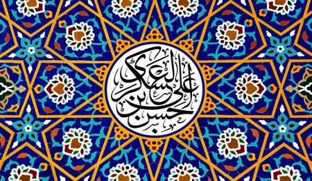 حسن بن علی العسکری