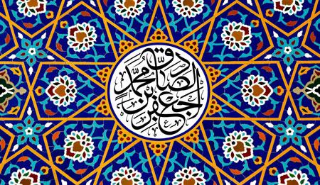 جعفر بن محمد الصادق