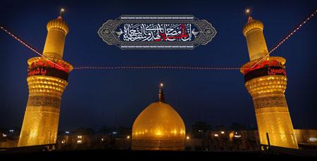 عکس پانوراما از گنبد حرم امام حسین (ع) - ashura
