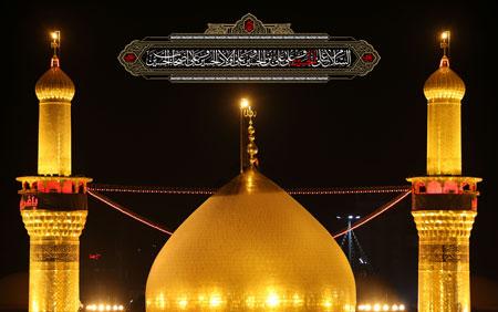 عکس با کیفیت از گنبد حرم امام حسین (ع) - ashura