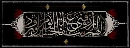 hamid-moharram-ashura