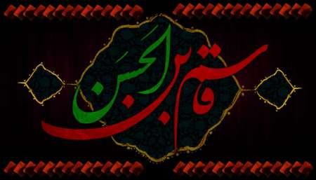 ashura-hamid-moharram-hazrat-ghasem